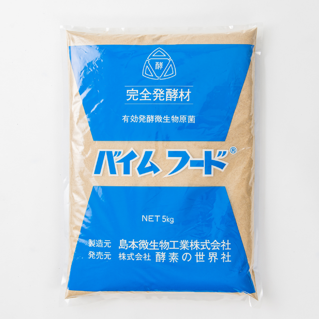 バイムフード(NET 5kg)