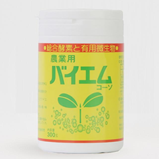農業用バイエム酵素