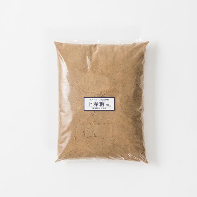 拡大バイム酵素黒砂糖(上赤糖)3kg