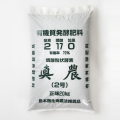 真農2号(20kg)