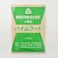 バイムフード 畜産用酵素飼料