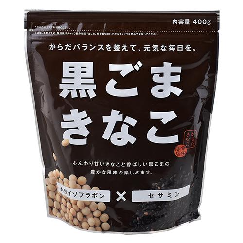 幸田商店 黒ごまきなこ 400g
