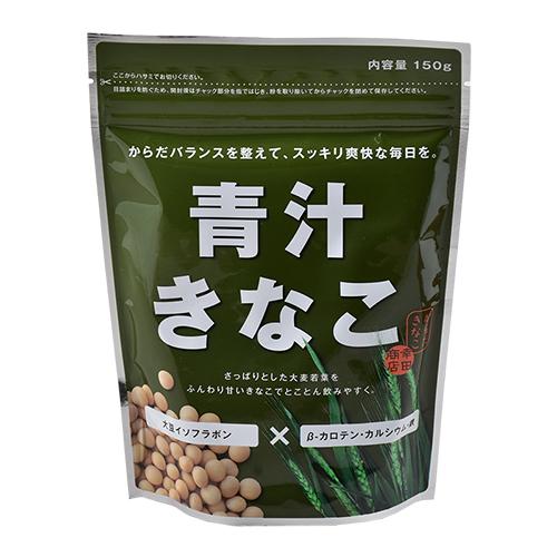 幸田商店 青汁きなこ 150g