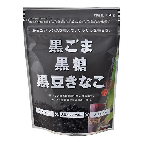 幸田商店 黒ごま黒糖黒豆きなこ 150g