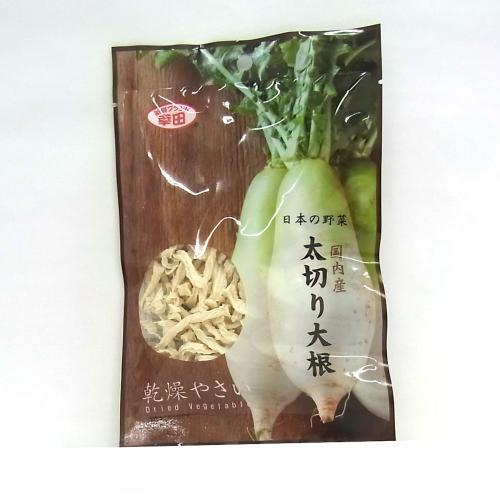 乾燥野菜太切り大根