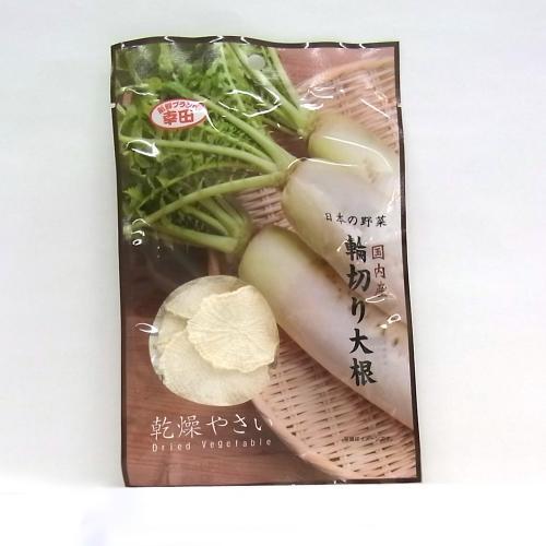乾燥野菜輪切り大根