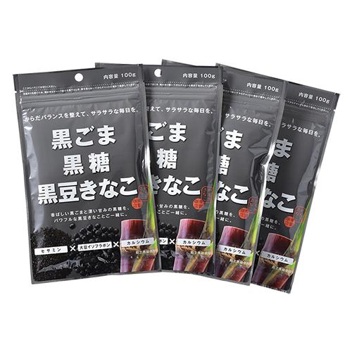 黒ごま黒糖黒豆きなこ 100g ×4袋