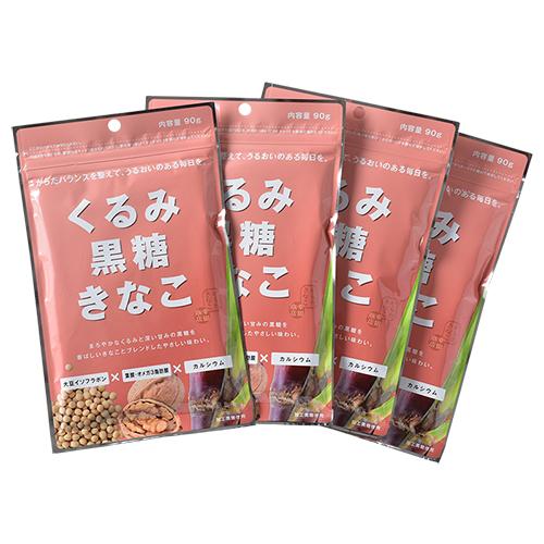 幸田商店 くるみ黒糖きなこ 90g ×4袋