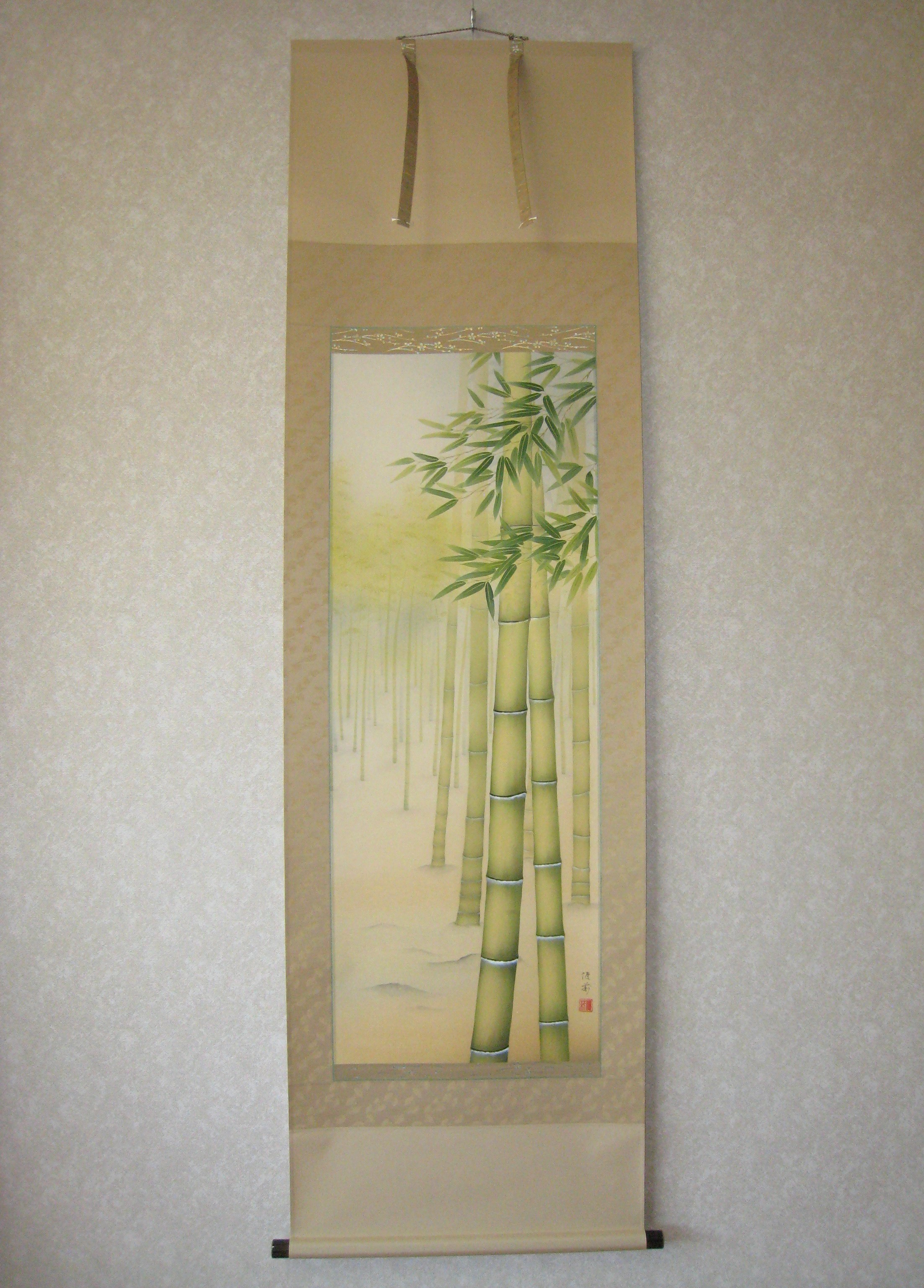 掛け軸 吉祥竹林図◆鈴木優莉
