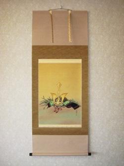 掛け軸 兜(かぶと)◆伊藤文祥 尺五横