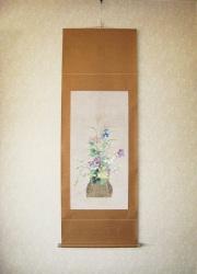 掛け軸 花籠◆高木硯山