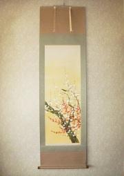 掛け軸 梅に鴬◆川島正行