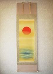 掛け軸 海上昇旭◆川島正行