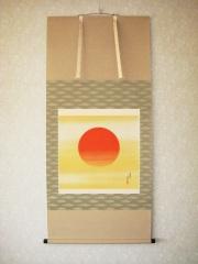 掛け軸 紅旭◆川島文珪 尺八横