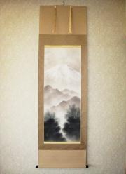 掛け軸 富士山水◆稲垣雅彦