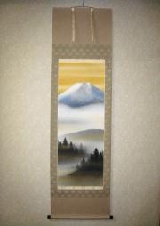 掛け軸 富士山水◆川島正行