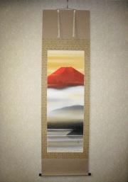 掛け軸 暁の霊峰◆川島正行