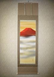掛け軸 雲海曙富士◆川島正行