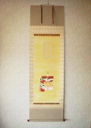 掛け軸 お雛◆藤沢寿峰