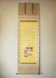 掛け軸 お雛◆石神直堂