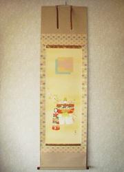 掛け軸 お雛◆衣笠玉関