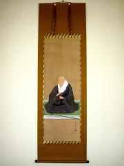 掛け軸 親鸞聖人御影◆佐々将吉