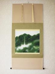 掛け軸 青緑山水◆稲垣雅彦