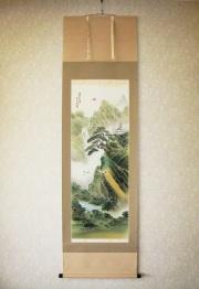 掛け軸 蓬莱山◆藤田泰泉