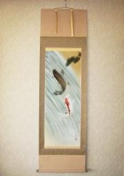 掛け軸 吉祥昇鯉◆岩田東嶺
