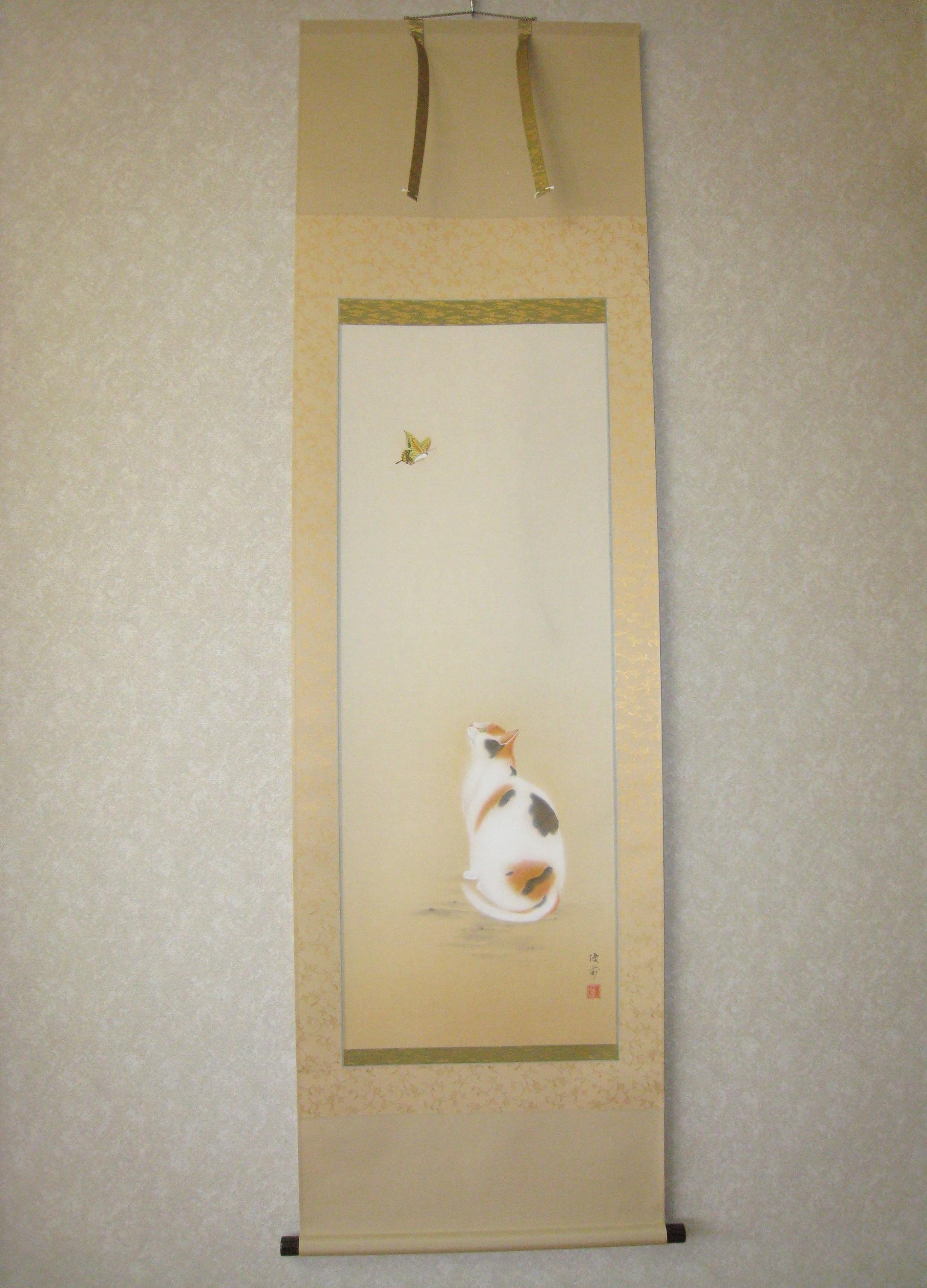 掛け軸 猫に蝶◆鈴木優莉