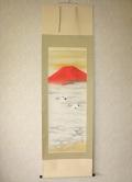 掛け軸 赤富士飛鶴◆中島洋介