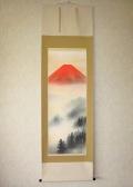 掛け軸 赤富士◆萩原緑翠