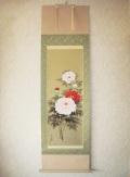 掛け軸 富貴花◆佐々木愛日