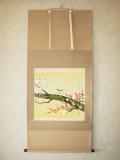 掛け軸 梅に鴬◆川島正行 尺八横