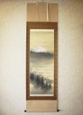 掛け軸 富士山水◆倉地邦彦