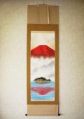 掛け軸 湖上朱映富士◆稲垣雅彦