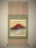 掛け軸 朱映富士◆岩田東嶺 尺八横