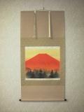 掛け軸 赤富士◆稲垣雅彦 尺八横