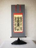 掛け軸 日蓮曼陀羅 幅38×丈90センチ