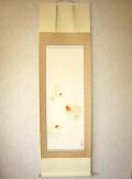 掛け軸 金魚◆鈴木優莉