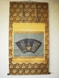 掛け軸 紺紙金泥白衣観音普門品偈◆東福寺塔頭同聚院 西部文浄