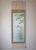 掛け軸 翡翠◆橋谷和樹