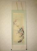 掛け軸 紅白梅に鴬◆石田大寿