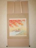 掛け軸 紅葉に小禽◆川島正行