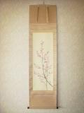 掛け軸 桃の花◆尾上晩翠