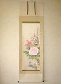 掛け軸 四季花◆中村正春
