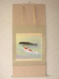 掛け軸 双鯉◆川島正行