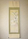 掛け軸 桜に小禽◆河村東陽