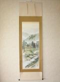 掛け軸 四神相応山水図◆国関秀峰
