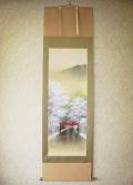 掛け軸 春の小京都◆川島正行